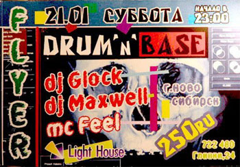 Drum'n'Bass @ Light House